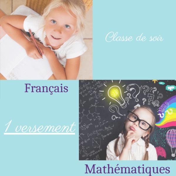Français et Maths